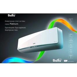 Зображення кондиціонера BALLU BSEI-13HN1
